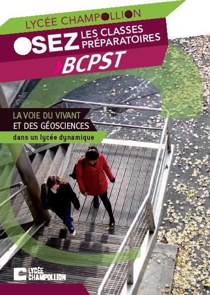 une_brochure.png